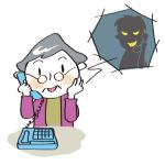 楽天通信|LOTO6 ロトセブン 宝くじ情報詐欺被害の相談サポート